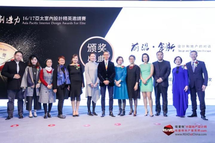 2017reard地产星设计大奖榜单揭晓
