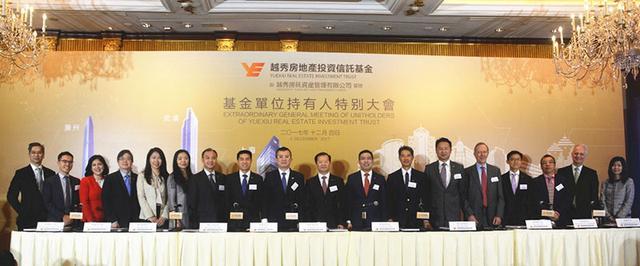 越秀房产基金22.81亿收购武汉中心区域商业综合体 中国财经界 www.qbjrxs.com